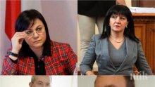 ИЗВЪНРЕДНО В ПИК TV: Корнелия Нинова изнагля - обвини Караянчева за скандалната командировка на червени депутати, вместо да ги уволни (ОБНОВЕНА)