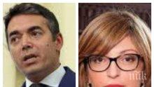 ПЪРВО В ПИК TV: Екатерина Захариева гарантира подкрепа за Македония в ЕС (ОБНОВЕНА)