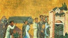 ПОЧИТ: Днес честваме голям светец, без който нямаше да ги има иконите в църквите