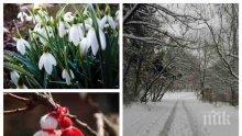 И НОВАТА ВЪЛНА СТУД СИ ОТИВА: Последни сняг и дъжд днес, Баба Марта вдига термометъра до 18 градуса