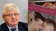 ПЪРВО В ПИК TV: Кирил Ананиев с разкрития за гей брошурата: Това е провокация и с Министерството на образованието я разследваме (ОБНОВЕНА)