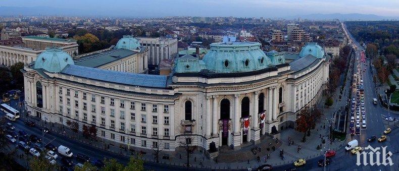 Софийският университет вдигна цената на таксите за обучение