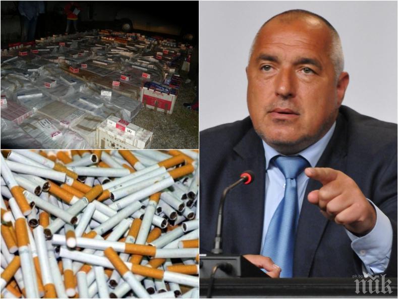 ПЪРВО В ПИК TV: Борисов безкомпромисен: Пълно изсветляване! Който не се съобрази при тютюна и алкохола, е в ареста. Съветвам в горивата да си легализират бизнеса (ОБНОВЕНА)