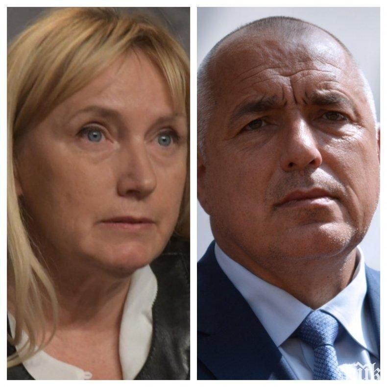 САМО В ПИК TV: Борисов и Елена Йончева в пореден съдебен рунд - адвокатът на премиера: Той не е споменавал името й, но има много доказателства, че е взимала големи суми (ОБНОВЕНА)
