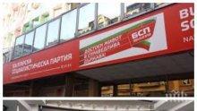 ИЗВЪНРЕДНО В ПИК TV: БСП в партизанска атака срещу ГЕРБ за ветото на президента (ОБНОВЕНА)