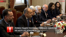 Радев - ту русофил, ту русофоб. Българският президент говори на английски в българското президентство навръх 3. март