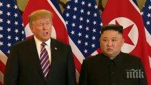 Тръмп след прекратената среща с Ким Чен Ун: Северна Корея поиска прекалено много
