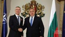 ПЪРВО В ПИК TV: Борисов закичи Йенс Столтенберг с мартеница. Премиерът категоричен: Имаме диалог с Русия и сме лоялен член на НАТО, стига интерпретации! (СНИМКИ/ОБНОВЕНА)