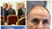 ПЪРВО В ПИК TV! ГЕРБ и Патриотите в юмрук срещу ветото на Радев (ОБНОВЕНА)