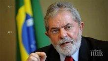 Пуснаха от затвора Лула да Силва за погребението на внука му