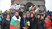 ПЪРВО В ПИК: Корнелия Нинова не уважи тържествената заря за 3 март
