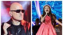 СЛЕД РАЗВОДА: Слави Трифонов с тежък удар по бижуто Крисия - кариерата на 14-годишната певица страда от този ултиматум на учиндолеца...