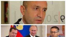 САМО В ПИК: Президентът с огромен дипломатически гаф и нова проруска пропаганда - анализаторът Харизанов: Уважаеми избиратели на Румен Радев – свирепо ви измамиха!