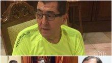 НЯМА СПИРКА: Митьо Пищова оздравя и пак се развихри - вижте до колко набъбна секс тефтерчето на ексцентричния търновец