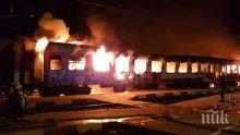 ОТ ПОСЛЕДНИТЕ МИНУТИ: Полиция блокира булевард в Бургас заради голям пожар