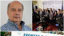 САМО В ПИК! Депутатът Георги Марков: Президентът Радев е на вълната на БСП, не му отива да говори за машинно гласуване, защото бе избран без него