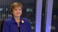 Кристалина Георгиева: Растежът на Световната икономика се забавя
