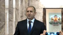 Румен Радев: В Кошице съм, за да не допусна друг да решава бъдещето на българските енергийни проекти
