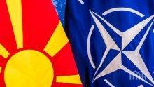 И Черна гора ратифицира протокола за присъединяване на Македония в НАТО