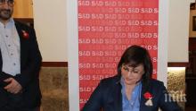 Корнелия Нинова се произнесе за избора на главен европейски прокурор