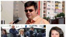 МЪЧИТЕЛЕН РАЗВОД: Подсъдим с Иванчева изгонен от жена си, изолиран от децата си