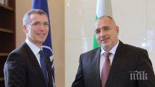 Първият човек в НАТО на крака при Борисов