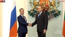 ПЪРВО В ПИК TV: Президентът Радев посреща Медведев след разговорите на руския премиер с Борисов (ОБНОВЕНА/СНИМКИ)