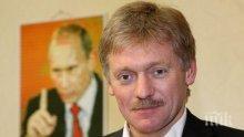 """Кремъл чака Ким Чен-ун в """"обозримо бъдеще"""""""