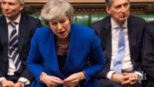 Лейбърист: Принудени сме да подкрепим втори референдум за Брекзит заради Мей