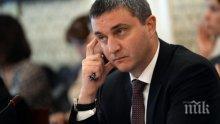 Министерство на финансите очаква бюджетен излишък от 1,5 млрд. лв. за февруари