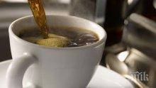 Три чаши кафе дневно удължават живота
