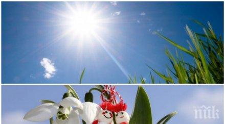 ХУБАВО ВРЕМЕ: Баба Марта идва със слънце и пролетни температури