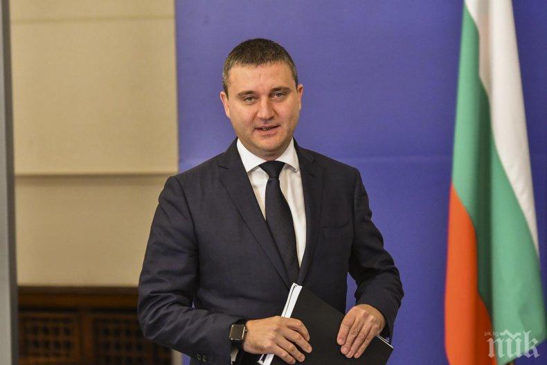 Владислав Горанов проговори за оставката на подуправителя на БНБ