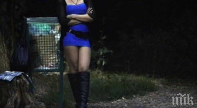 Пловдивчанка тръгна да се омъжва в Германия, надрусаха я и я направиха проститутка