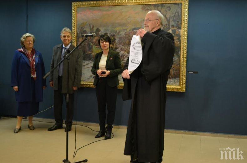 Националният военноисторически музей получи като дарение личния печат на Граф Игнатиев