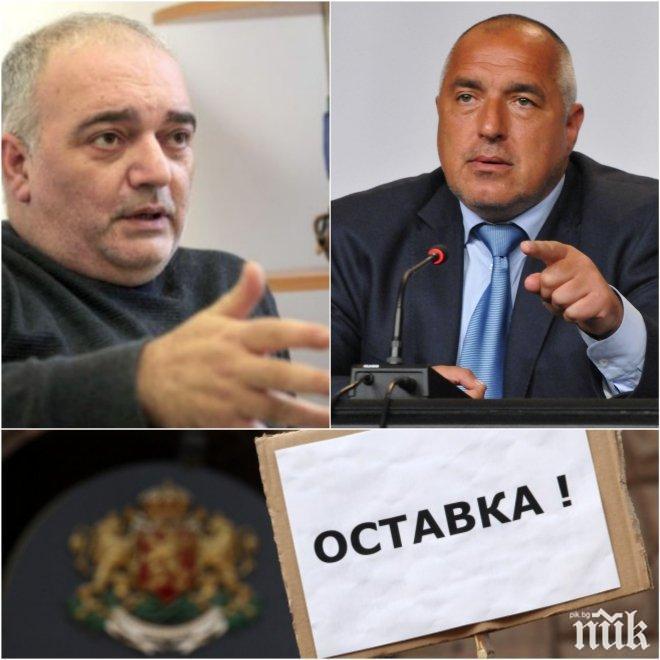 САМО В ПИК: Арман Бабикян изнудвал Бойко Борисов за 3,5 млн. лв! След като бил отрязан, сътворил фейк-сайтовете си в подкрепа на Румен Радев. Колко ли е поискал от президента...