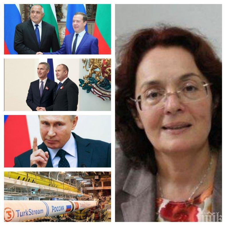 Румяна Коларова разкри: Медведев идва с доктрината на Путин за ерозия на ЕС