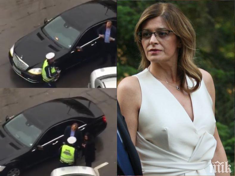 ГОРЕЩО В ПИК TV: Деси Радева празнува - комисията за НСО не събра кворум и лимузината й остава. Хаджигенов и мутрите липсваха от заседанието (ВИДЕО)