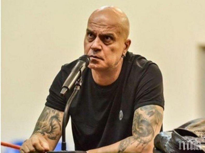 Чалгослав Трифонов