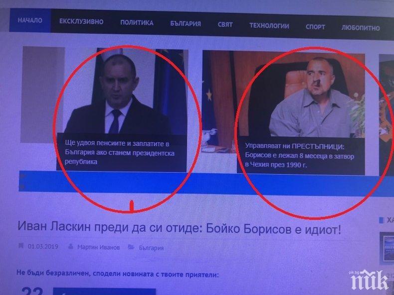МЕНТЕТО АРМАН БАБИКЯН В ДЕЙСТВИЕ: Оскверни паметта на Иван Ласкин, за да удари Бойко Борисов! Румен Радев ли захранва тази мерзост?