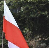 Полша с план на действие в случай на