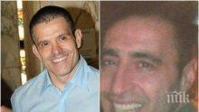 Прокуратурата погва Жоро Шопа след ареста в Испания - няма да бъде екстрадиран в Швейцария