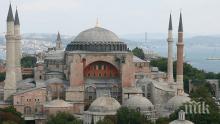 """ПОДВИГ: На този ден турците отсекли главата на свети Йоан Българин пред джамията """"Света София"""" в Истанбул"""