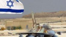 Израелската авиация отговори с въздушни удари на ракетните атаки от Ивицата Газа