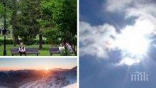 СЛЪНЦЕТО СЕ УСМИХВА: Температурите скачат до 22 градуса, ето какво ще е времето през уикенда