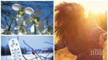 МАРТЕНСКАТА ПРОЛЕТ ПРОДЪЛЖАВА: Слънцето ще грее щедро, живакът скача до 20 градуса