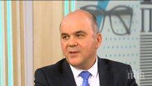 Бисер Петков за арестите в НОИ: Важното е, че контролните органи разкриват схемите