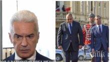 ПЪРВО В ПИК TV: Волен Сидеров с ексклузивни разкрития след срещата с Медведев: Русия не е Торбалан, да престанем да се плашим с нея (ОБНОВЕНА)