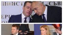 ПЪРВО В ПИК TV: Борисов на българо-руския туристически форум с Медведев: Работим активно и се договорихме за много важни проекти (ОБНОВЕНА)