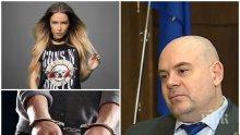 ЕКСКЛУЗИВНО: Маскирани ченгета задържаха доведения баща на певицата Тита (ОБНОВЕНА)